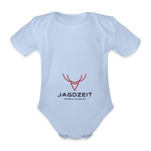 WUIDBUZZ | Jagdzeit | Männersache - Baby Bio-Kurzarm-Body