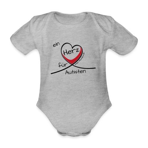 Ein Herz für Autisten - Baby Bio-Kurzarm-Body