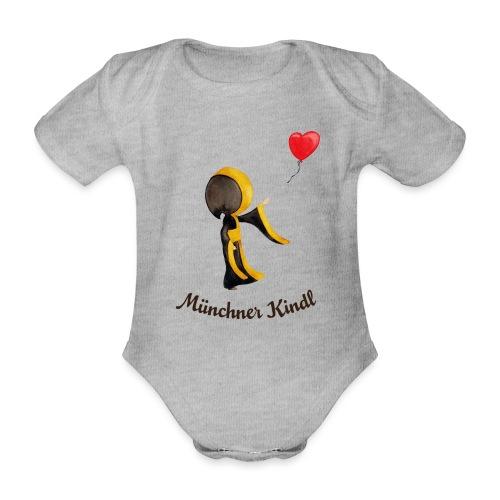Münchner Kindl mit Herz-Luftballon und Text dunkel - Baby Bio-Kurzarm-Body