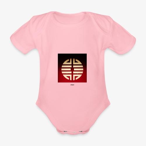 SIGN #01 - Baby Bio-Kurzarm-Body