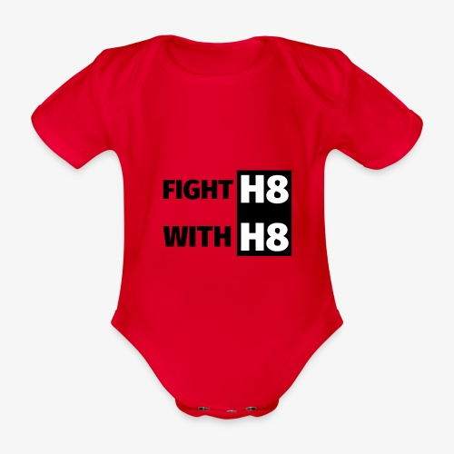 FIGHTH8 dark - Organic Short-sleeved Baby Bodysuit