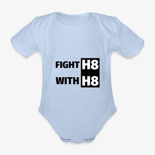 FIGHTH8 dark - Organic Short-sleeved Baby Bodysuit