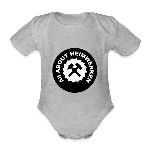 ALL ABOUT HEIMWERKEN - LOGO - Baby Bio-Kurzarm-Body