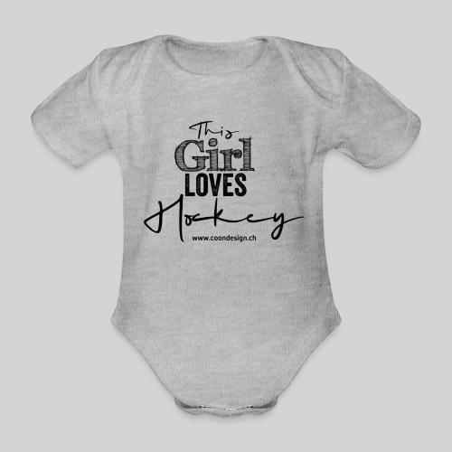 This Girl loves Hockey (black) - Baby Bio-Kurzarm-Body