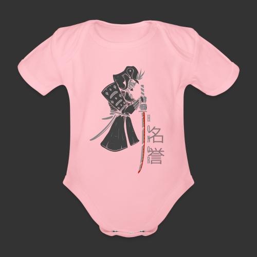 Samurai Digital Print - Organic Short-sleeved Baby Bodysuit