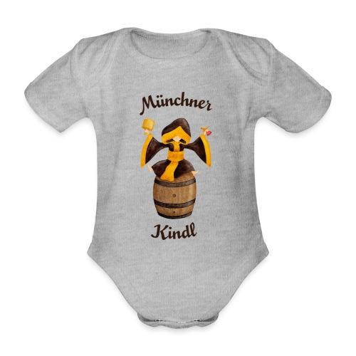 Münchner Kindl - Baby Bio-Kurzarm-Body