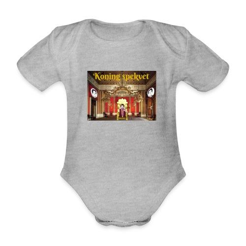 Koning Spekvet - Baby bio-rompertje met korte mouwen
