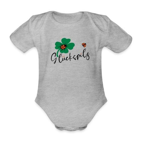Glückspilz Kleeblatt Glück - Baby Bio-Kurzarm-Body
