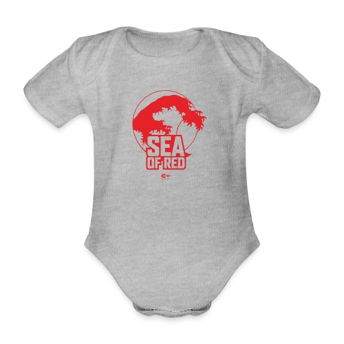 Sea of red logo - red - Organic Short-sleeved Baby Bodysuit