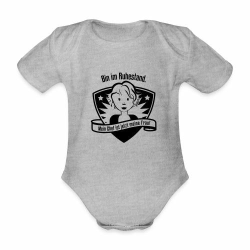 Ruhestand Comic - Baby Bio-Kurzarm-Body