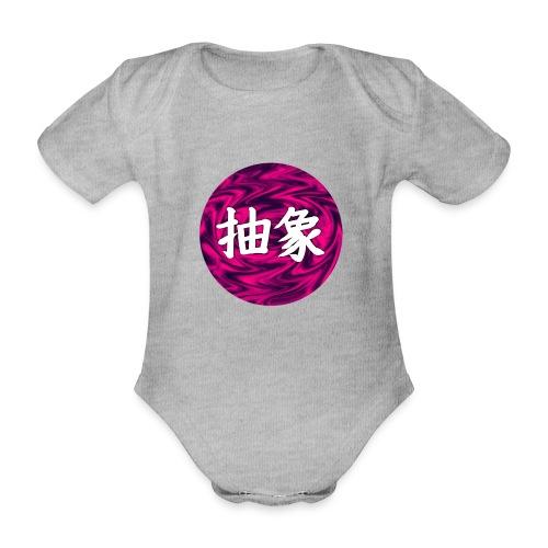 Kanji Jponais Abstrait - Body Bébé bio manches courtes