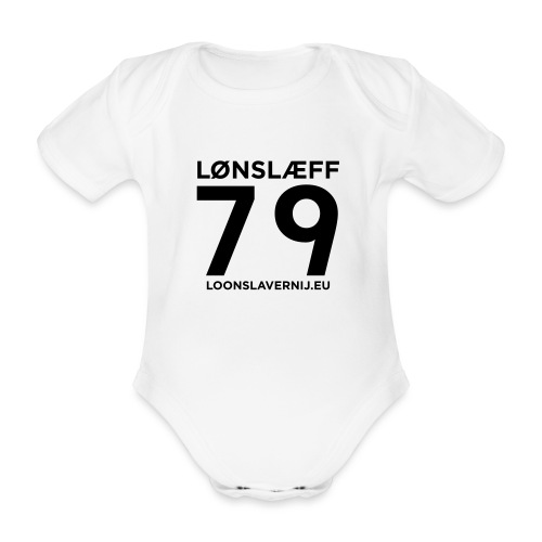 100014365_129748846_loons - Baby bio-rompertje met korte mouwen