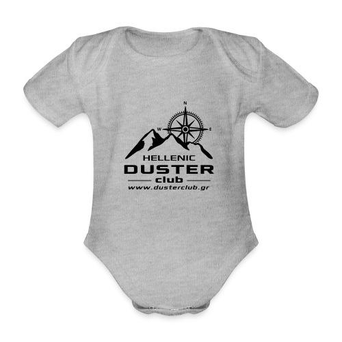 DUSTER TELIKO bw2 - Organic Short-sleeved Baby Bodysuit
