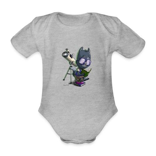 Li'l Wolfie: SiLee Films - Organic Short-sleeved Baby Bodysuit