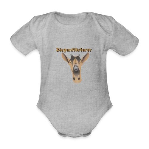 Ziegenflüsterer - Baby Bio-Kurzarm-Body