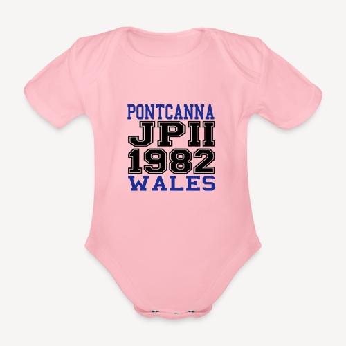 PONTCANNA 1982 - Organic Short-sleeved Baby Bodysuit