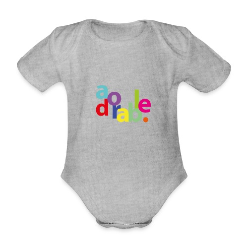 Adorable - Organic Short-sleeved Baby Bodysuit