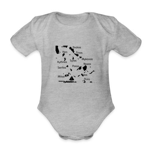 Kykladen Griechenland Crewshirt - Baby Bio-Kurzarm-Body
