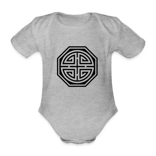 Chinesisches Glücks Symbol, Four Blessings, Segen - Baby Bio-Kurzarm-Body