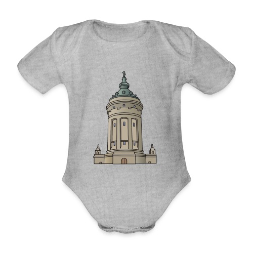 Wasserturm Mannheim c - Baby Bio-Kurzarm-Body