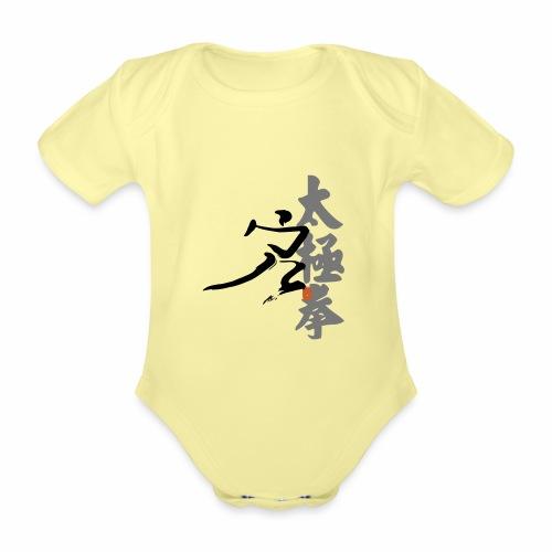 taiji danbian - Baby Bio-Kurzarm-Body