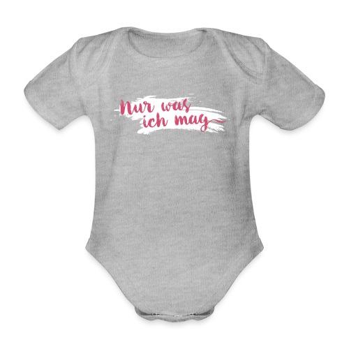 Nur was ich mag - Baby Bio-Kurzarm-Body