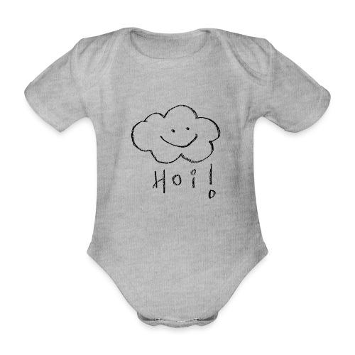 Hoi Wolk - Baby bio-rompertje met korte mouwen