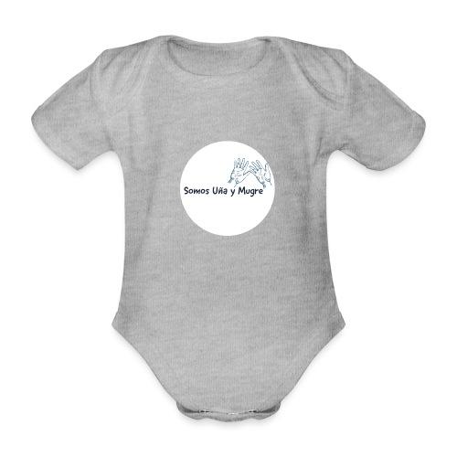 Somos uña y mugre - Body orgánico de manga corta para bebé