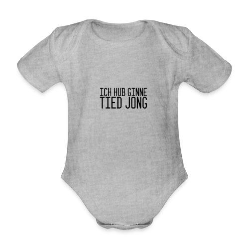 Ginne tied - Baby bio-rompertje met korte mouwen