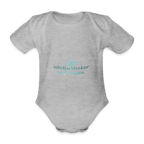 Weltentdecker auf Reisen - Baby Bio-Kurzarm-Body
