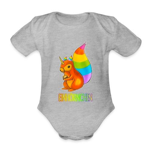 Einhörnchen - Baby Bio-Kurzarm-Body