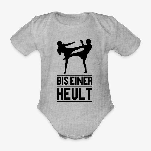 bis einer heult - Baby Bio-Kurzarm-Body
