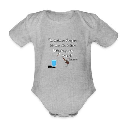 Zitat:In meine Augen ist das die besten Erfindung - Baby Bio-Kurzarm-Body