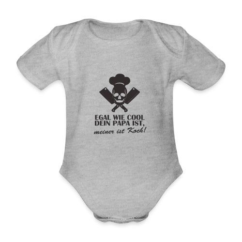 Egal wie cool Dein Papa ist, meiner ist Koch - Baby Bio-Kurzarm-Body