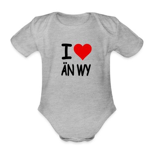 I Love ÄN WY lustige Alternative zum Bekannten - Baby Bio-Kurzarm-Body