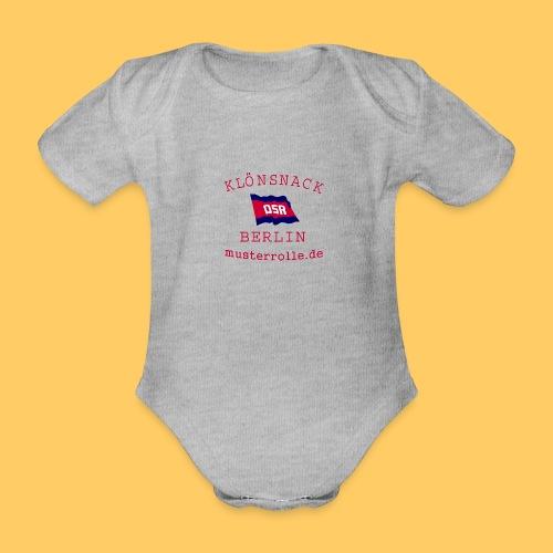 KiB-Logo-gif - Baby Bio-Kurzarm-Body