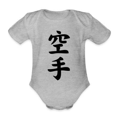 karate - Ekologiczne body niemowlęce z krótkim rękawem
