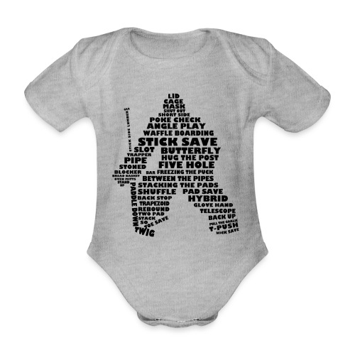 Hockey Goalie Word Art Typography - Organic Short-sleeved Baby Bodysuit