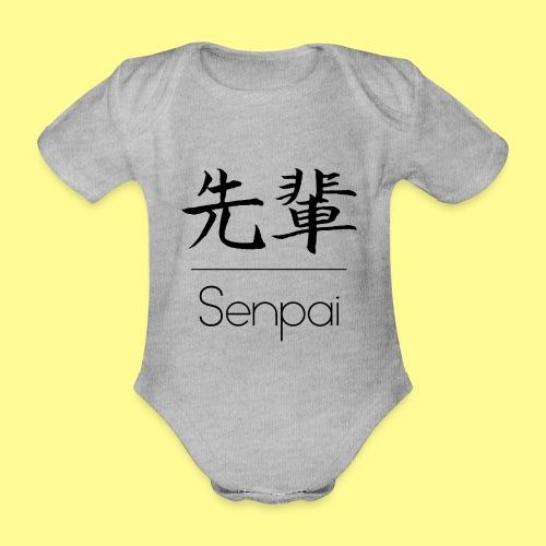 Senpai 先輩 - Body ecologico per neonato a manica corta