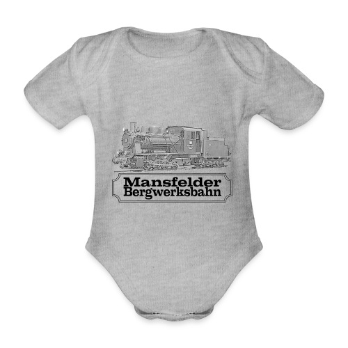 mansfelder bergwerksbahn dampflok 2 - Baby Bio-Kurzarm-Body