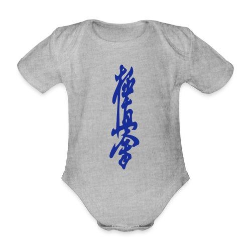 KyokuShin - Baby bio-rompertje met korte mouwen