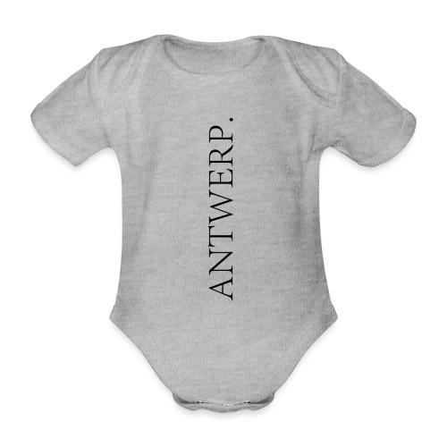 ANVERS - Body Bébé bio manches courtes