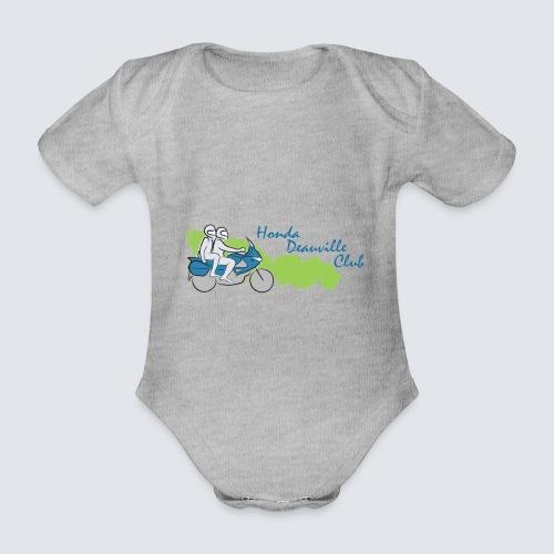 HDC logo - Baby bio-rompertje met korte mouwen
