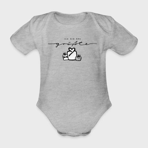 Das größte Geschenk – Baby Kollektion - Baby Bio-Kurzarm-Body