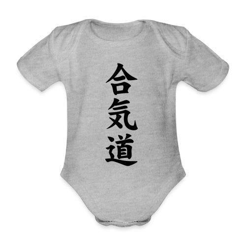 Jonte logo - Ekologisk kortärmad babybody