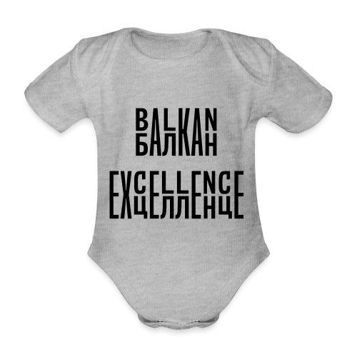 Balkan Excellence vert. - Organic Short-sleeved Baby Bodysuit