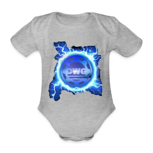 New logo and join the army - Organic Short-sleeved Baby Bodysuit