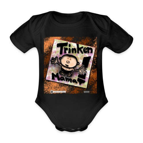 Design Baby Trinken Mama - Baby Bio-Kurzarm-Body