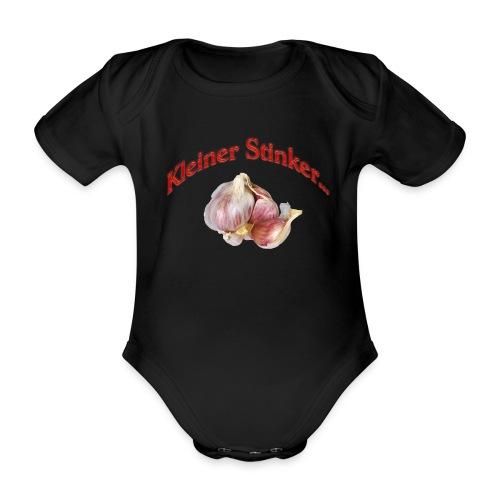 Kleiner Stinker... - Baby Bio-Kurzarm-Body