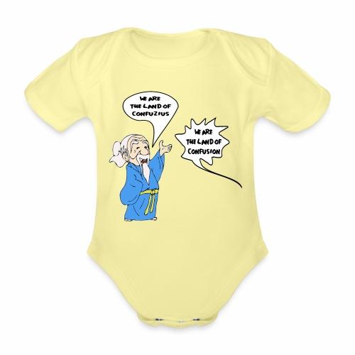 konfuss - Baby Bio-Kurzarm-Body